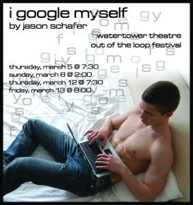 i google myself @ out of the loop fringe festival