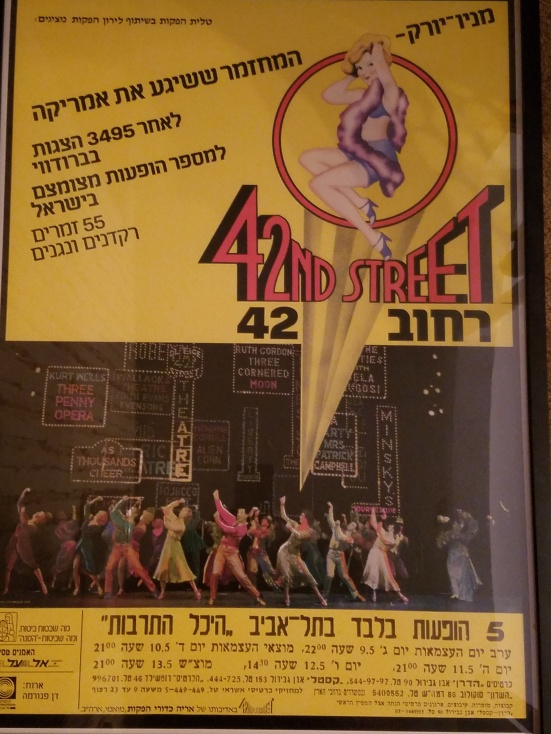 Poster from Israeli tour of 42nd Street